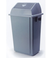 AL-58 58公升公升推門式方形垃圾箱