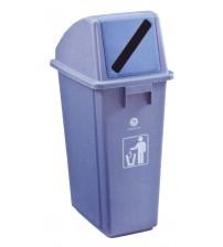 58 公升環保分類推蓋回收桶