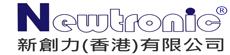 新創力(香港)有限公司